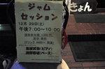 20121230-01_s.jpg