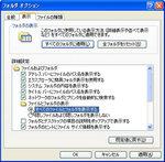20130307-04_s.jpg
