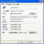 20130307-08_s.jpg