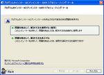 20130307-23_s.jpg