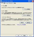 20130307-31_s.jpg