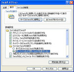 20130307-33_s.jpg