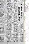 20130918-01_s.jpg
