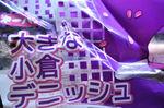 20140502-01_s.jpg