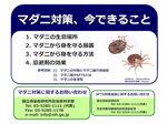 20140506-01_s.jpg