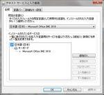 20140530-01_s.jpg