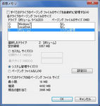 20140531-04_s.jpg