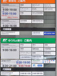 110808-101_s.jpg