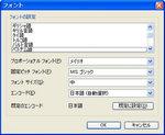111123-04_s.jpg