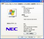 120125-02_s.jpg