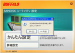 120309-02_s.jpg
