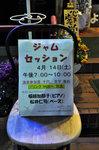 20120414_01_s.jpg