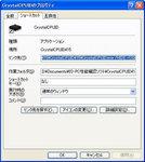 20120715-02_s.jpg