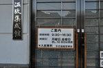 20120815-03_s.jpg