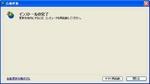 20120922-02.jpg