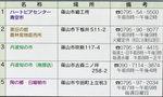 20121012-03_s.jpg