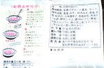 20121224-02_s.jpg
