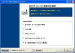 20130125-02_s.jpg