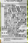 20130208-08_s.jpg