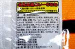 20130214-04_s.jpg