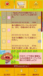 20130218-08_s.jpg