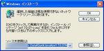 20130307-03_s.jpg