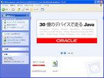 20130307-06_s.jpg