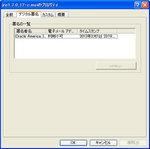 20130307-09_s.jpg