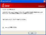 20130307-17_s.jpg