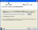 20130307-21_s.jpg