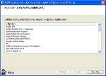 20130307-26_s.jpg