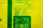20130311-03_s.jpg