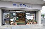 20130605-01_s.jpg