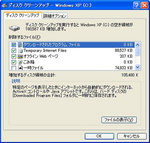 20130623-03_s.jpg