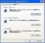 20130623-04_s.jpg