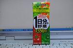 20131003-04_s.jpg