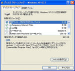 20131010-03_s.jpg