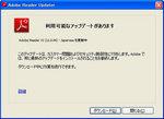 20131010-05_s.jpg