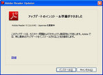 20131010-06_s.jpg