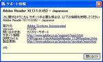 20131010-09_s.jpg