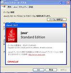 20131014-02_s.jpg