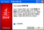 20131017-03_s.jpg