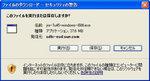 20131017-07_s.jpg