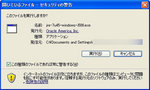 20131017-13_s.jpg