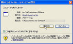 20131017-14_s.jpg