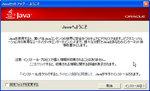 20131017-15_s.jpg