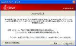 20131017-16_s.jpg