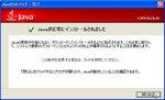 20131017-18_s.jpg