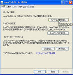 20131017-20_s.jpg