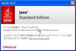 20131017-21_s.jpg